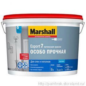 Marshall Export-7