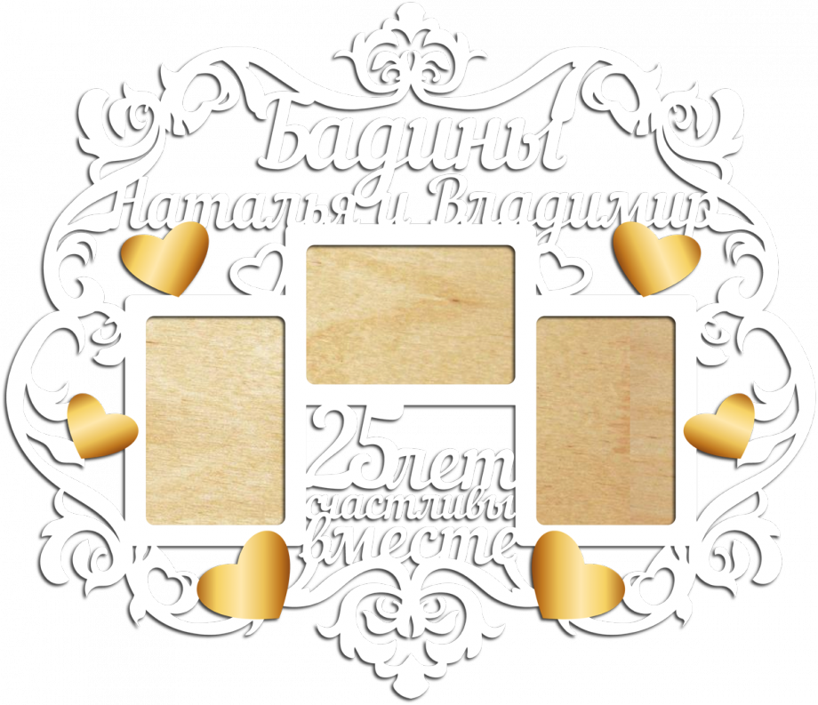 Фоторамка герб средняя