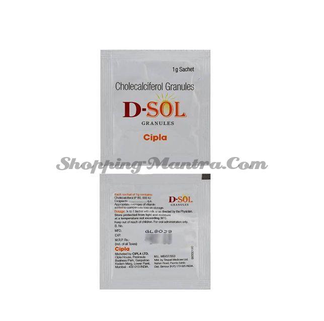 Витамин D3 60.000 IU в гранулах Д Сол Ципла   Cipla D SOL Vitamin D3 60.000IU Granules Sachet 1gm