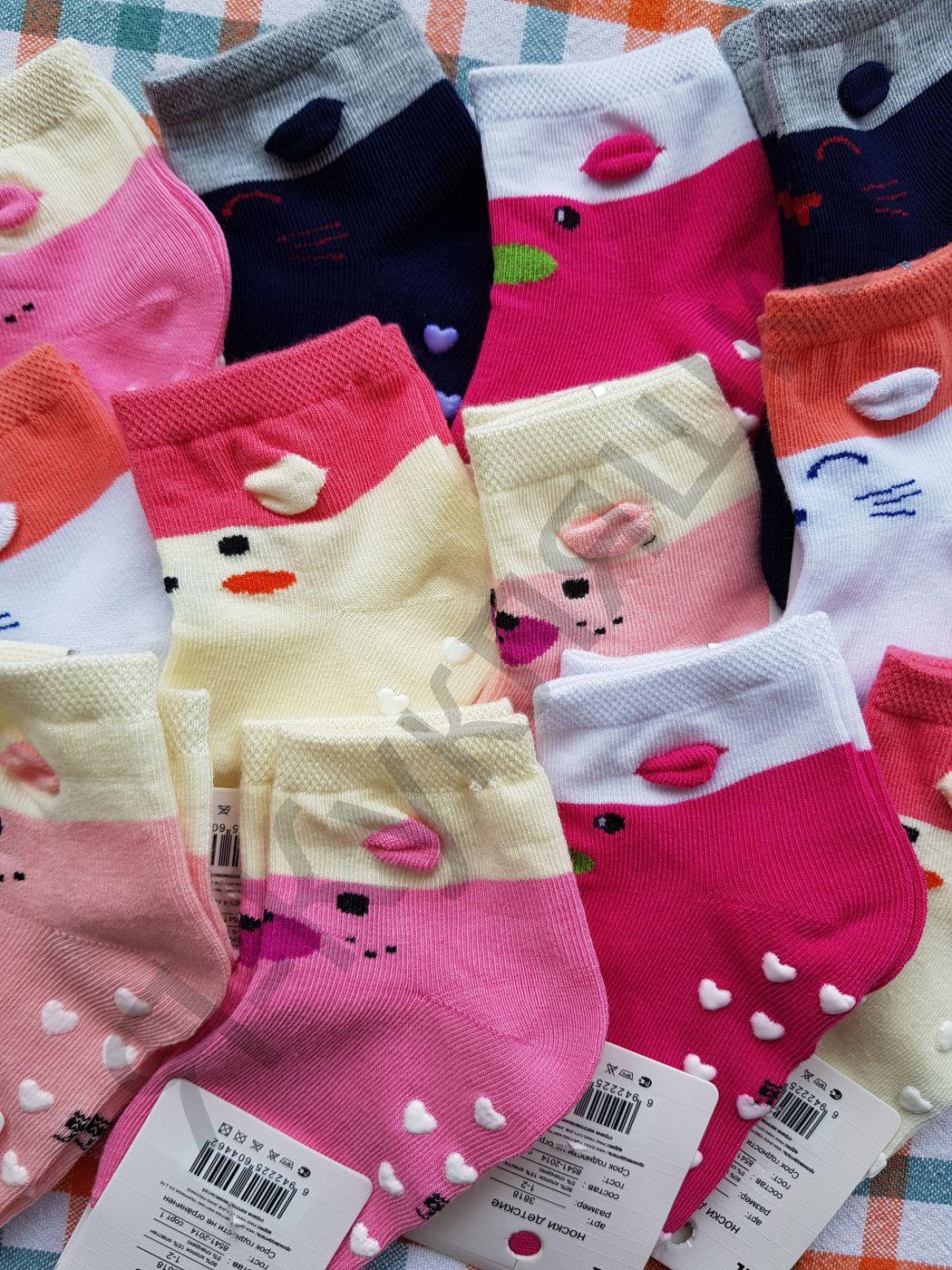 Детские носки с антискользящей подошвой Котята