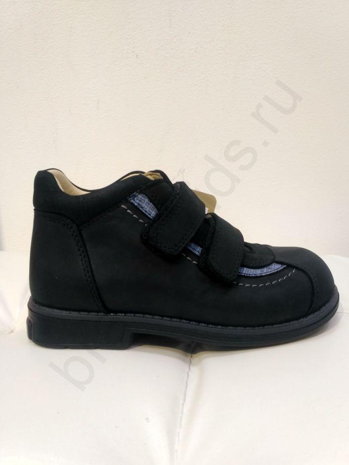 950 Ortopedia Ботинки Детские (26-30) демисезонные в черном цвете