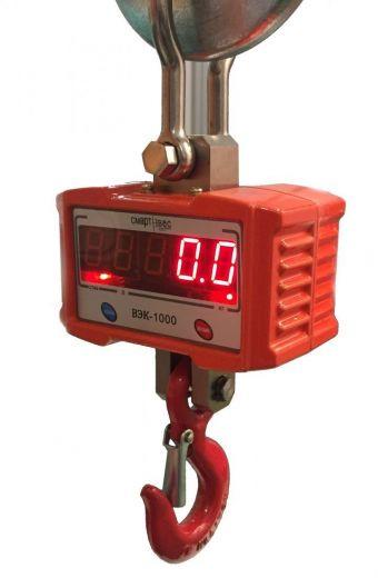 Весы крановые электронные ВЭК-1000 МИНИ