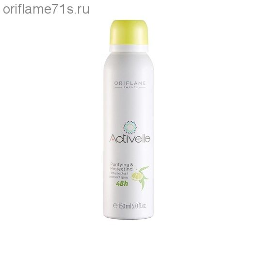 Спрей дезодорант-антиперспирант 48-часового действия с лаймом и… 150 мл