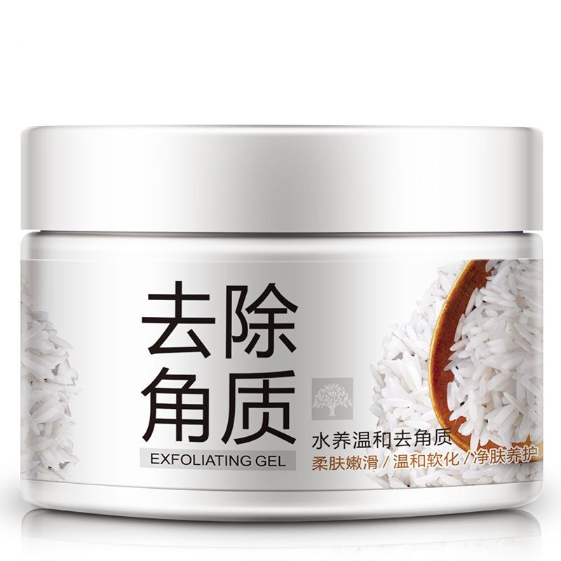 Гель-скатка с рисовым экстрактом, Bioaqua Brightening