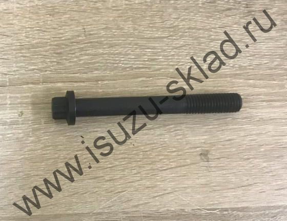 Болт ГБЦ М14 х 115 мм (4HG1/4HK1) NQR71 / NQR75 / NQR90 / NPR75 / Богдан