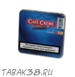 Сигариллы Cafe Creme  FRENCH Vavilla 10 шт (Голландия)