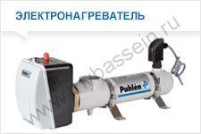 Электрический нагреватель сталь 3, 6, 9, 12, 15, 18 кВт Pahlen