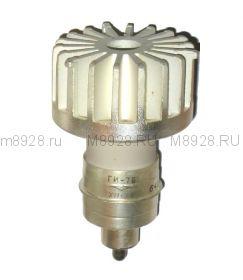Лампа ГИ7б
