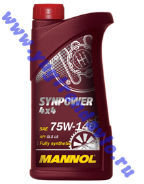 MANNOL масло транс.  CL-5 4х4 SINPOWER 75W140 1л