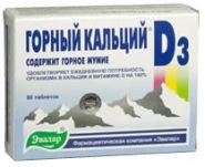 ГОРНЫЙ  КАЛЬЦИЙ  с  мумие ЭВАЛАР  80ТАБЛ