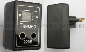 Таймер ТМ-2 универсальный