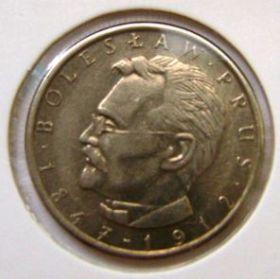 Болеслав Прус 1847-1912 10 злотых 1983