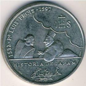 Миссионер Люис Фроис в Японии 200 эскудо Португалия 1997