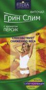 ГРИН-СЛИМ С АРОМАТОМ ПЕРСИКА  (ЧАЙ)  30ПАК.