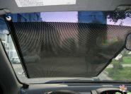 Складная автомобильная шторка (58 x 125 cм)