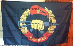 Флаг Спецназ ВВ (90Х135)
