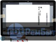 Матрица с тачскрином B101EVT03.1 для Acer Iconia Tab A200