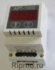 Защита от перегрузки по току АРТ-1000