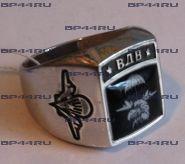 Перстень 21 ОДШБр (ОВДБр)