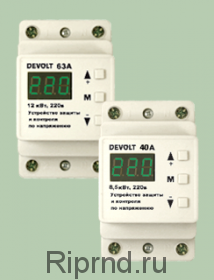 Устройство защиты Devolt-40А, Devolt-63A, Devolt-80A