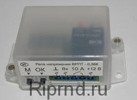 Вольтметр (контроль заряда-разряда) ВРПТ-0,36К