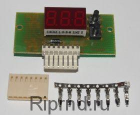 Вольтметр (контроль заряда-разряда) ВРПТ-0,36-2к