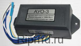 Автомат уличного освещения АУО-3