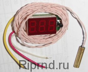 Термометр-вольтметр-тахометр ТВТ-0,36