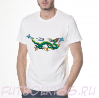 Футболка Дракон арт.074