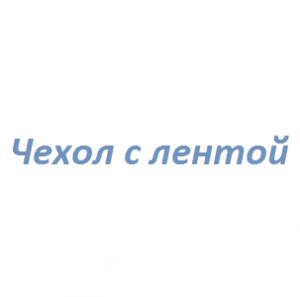 Чехол с лентой Sony LT22 Xperia P (white) Кожа
