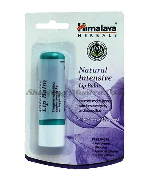 Натуральный интенсивный бальзам для губ Хималая / Himalaya Natural Intensive Lip Balm