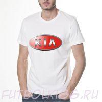 Футболка логотип Киа