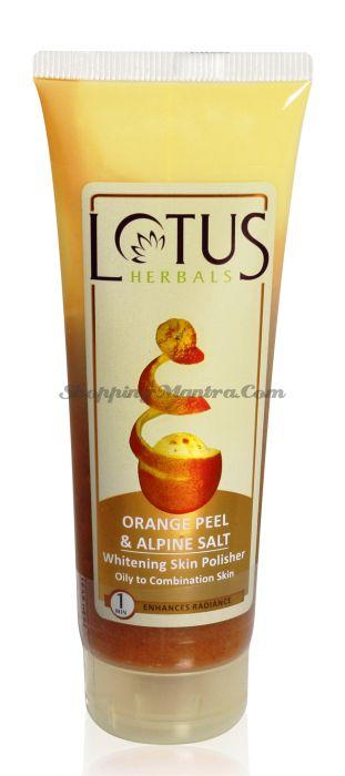 Осветляющий скраб Кожура апельсина&Альпийская соль Лотус Хербалс (Lotus Orange&Alpine Salt)