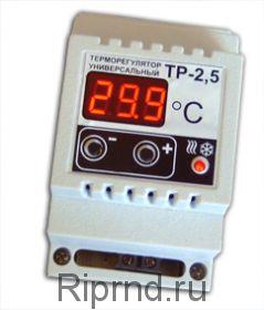 Терморегулятор ТР-2,5 Beta