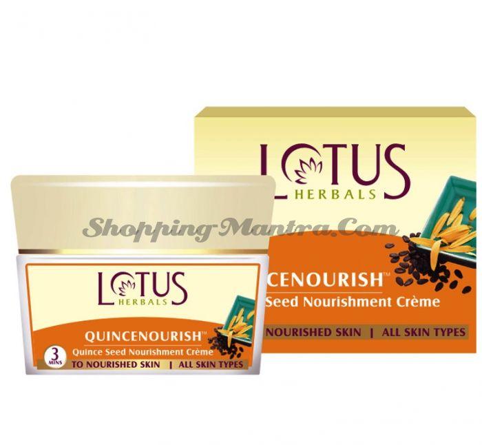 Крем для кожи лица после 30 лет Семена цидонии Лотус Хербалс / Lotus Quincenourish Cream