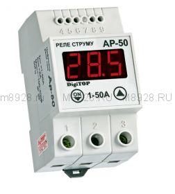 Реле контроля тока АР-50А