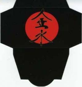 Картонная упаковка чёрная иероглиф ( 50 шт)