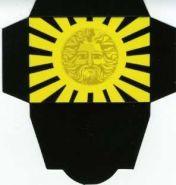 Картонная упаковка  чёрная солнце (50 шт)