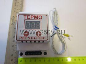 Терморегулятор  ЦТР 2Т