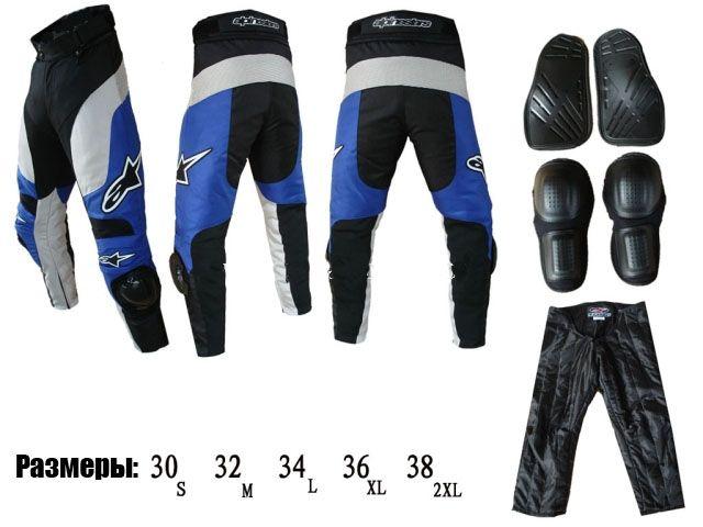 Мотоциклетные штаны Alpinestars AK902 (черный-синий)
