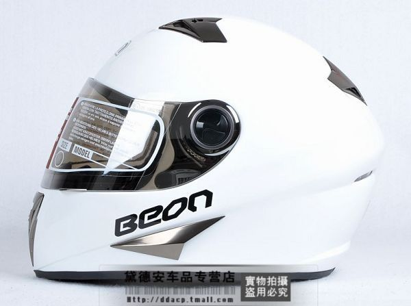 Мото шлем Beon White