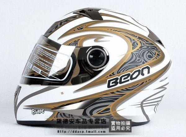 Beon Blade WHITE