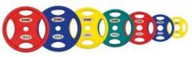 Олимпийский полиуретановый диск AEROFIT, 5 кг, красный, с рукоятками