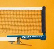 Сетка с креплением Stiga  Match Clip