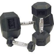 Гантельный ряд Body-Solid SDRS650 (5 пар от 24,75 кг до 33,75 кг с шагом 2,25 кг)