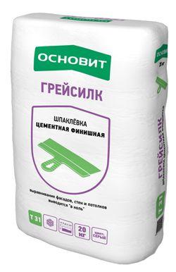 Основит Т-31 ГРЕЙСИЛК Шпатлевка цементная (20 кг)