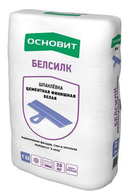 Основит Т-32 БЕЛСИЛК Шпатлёвка цементная белая (20 кг)