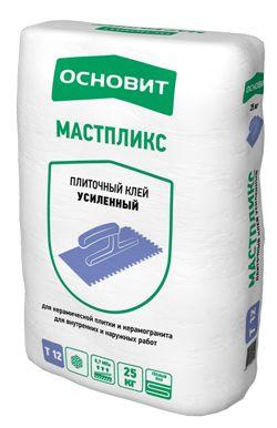 Основит Т-12 МАСТПЛИКС плиточный клей (25 кг)