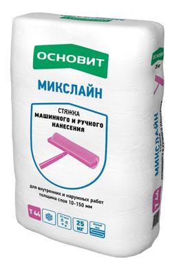 Основит Т-44 МАКСЛАЙН Стяжка пола машинного и ручного нанесения (10 - 150мм)