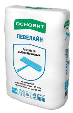 Основит Т-47 ЛЕВЕЛАЙН ровнитель для пола (5 - 50мм)(25 кг)